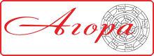 Газета «Агора»