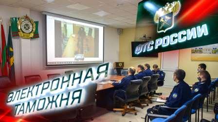 Приднестровские таможенники перенимают опыт коллег из России